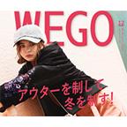 WEGO公式通販サイト【GOCART ONLINE SHOP】