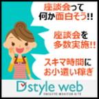 D style web