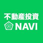 不動産投資NAVI