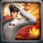 大戦艦~海の覇者