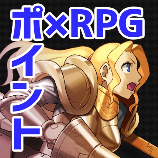 共闘RPG