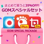 GOMスペシャルセット(YouTuberセット)