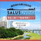 SALUS Living