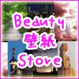 Beauty壁紙Store(月額4630円コース)