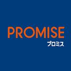プロミス_成約プロモーション