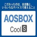 AOSBOXCOOL(s)