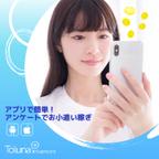 Toluna(iOS)