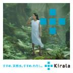 新ウォーターサーバーブランド「Kirala」