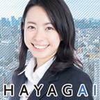 HAYAGAI(不動産)新規査定申込