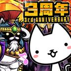 ぼくとネコ(GameRexx/戦闘力500,000)