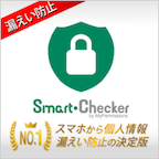 Smart・Checker