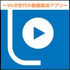 Lognavi / 内定が取れる動画就活アプリ