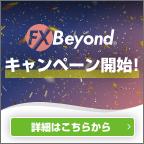 FX Beyond