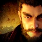今三国志(GameRexx/事前登録)
