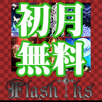 Flash ks