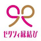 ゼクシィ縁結び(有料会員登録)