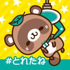 【iOS】スマホでクレーンゲーム【とれたね】