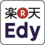 楽天Edyアプリ