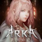 【リワードCPI・iOS】ARKA‐蒼穹の門