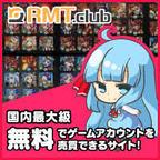 RMT.club