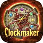 Clockmaker(ハリソンの屋敷クリア)